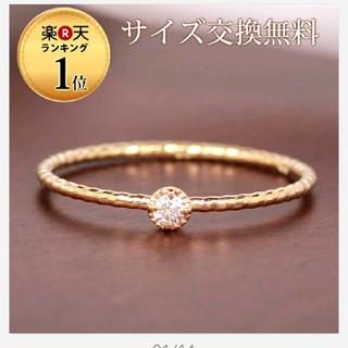 1号ダイヤリング(リング(指輪))