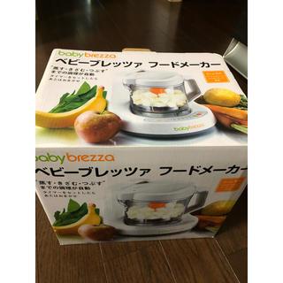 ベビーブレッツァ フードメーカー(離乳食調理器具)