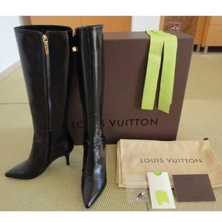 ルイヴィトン(LOUIS VUITTON)の新品!★ ルイ・ヴィトン ロングブーツ 35(ブーツ)