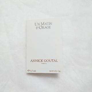 アニックグタール(Annick Goutal)のGOUTAL/アン マタン ドラージュ オードトワレ  1.5mL(香水(女性用))