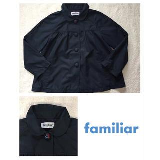 ファミリア(familiar)のファミリア Aライン お受験 フォーマル コート 濃紺 120(コート)