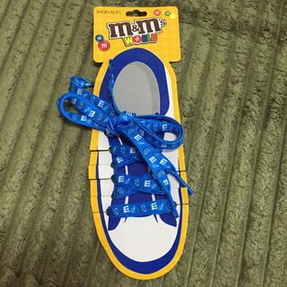 エムアンドエムアンドエムズ(m&m&m's)の靴紐(その他)