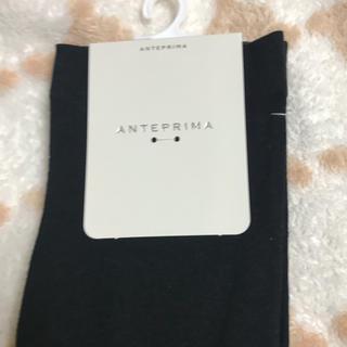 アンテプリマ(ANTEPRIMA)のアンテプリマuv手袋 新品タグ付き(手袋)