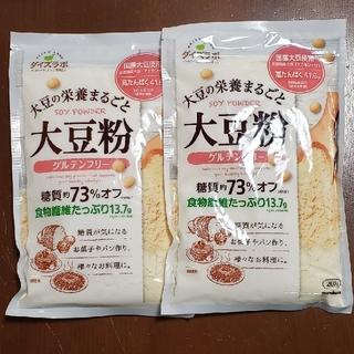 ダイズラボ 大豆粉 2個セット(豆腐/豆製品)
