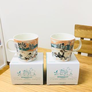 アラビア(ARABIA)の新品 2個セット☆ムーミンバレーパーク限定 アラビア マグカップ(グラス/カップ)