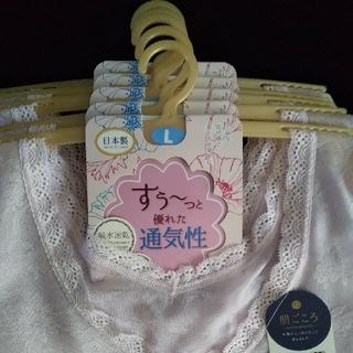 *まとめ売り 婦人3分袖シャツ 肌ごころ インナー 日本製 L 5枚      (アンダーシャツ/防寒インナー)