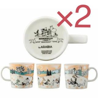 アラビア(ARABIA)のムーミンバレーパーク 限定 アラビア マグカップ 2個セット(グラス/カップ)