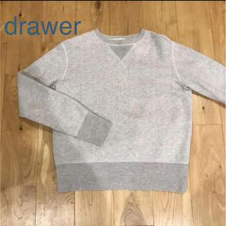 ドゥロワー(Drawer)のDrawer ツリウラケ スウェット(トレーナー/スウェット)