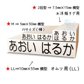 ゆい様専用(No.1 & No.3)(印鑑/スタンプ/朱肉)