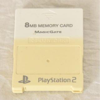 プレイステーション2(PlayStation2)のPlayStation2専用 メモリーキング2 ホワイト(その他)