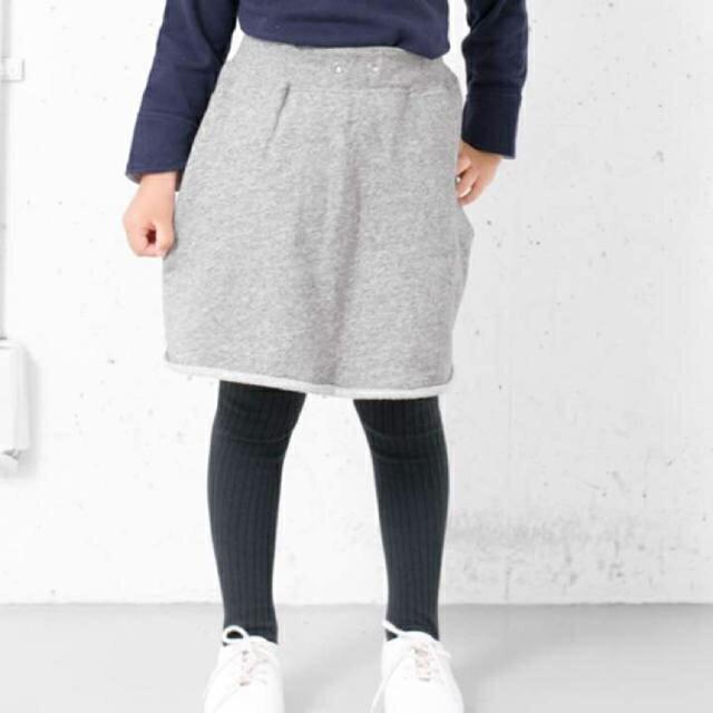 DOORS / URBAN RESEARCH(ドアーズ)のDOORS スエットスカート キッズ/ベビー/マタニティのキッズ服 女の子用(90cm~)(スカート)の商品写真