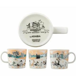 アラビア(ARABIA)のムーミンバレーパーク 限定 アラビア マグカップ(グラス/カップ)