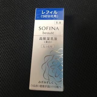 ソフィーナ(SOFINA)のsofina レフル(化粧水 / ローション)