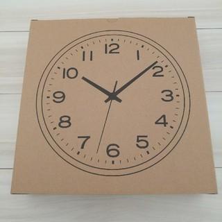 ムジルシリョウヒン(MUJI (無印良品))のアナログ時計 大 ホワイト(掛時計/柱時計)