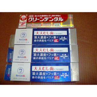 サンスター(SUNSTAR)のBUTLER バトラー  エフペーストα 薬用クリーンデンタル(歯磨き粉)