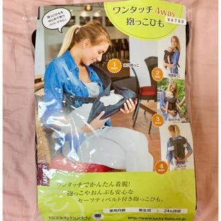 ニシマツヤ(西松屋)のおしゃれ 抱っこ紐 新生児 ワンタッチ 4way buddybuddy デニム(抱っこひも/おんぶひも)