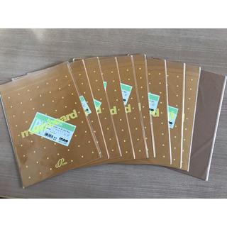 イラストレーションボード B4 10枚 茶色(スケッチブック/用紙)