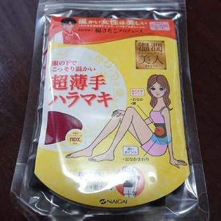 ☆ 超薄手ハラマキ  楊さちこプロデュース☆ブラック×レッド(アンダーシャツ/防寒インナー)