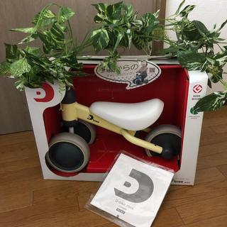 D-bike mini ライトイエロー(三輪車)
