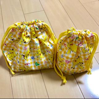 お弁当袋 コップ袋セット ハンドメイド(ランチボックス巾着)