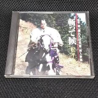 CD 斬って候  松平健  「暴れん坊将軍」挿入歌集(テレビドラマサントラ)