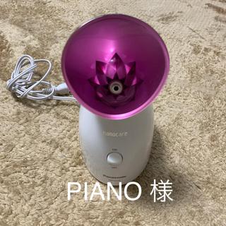 Panasonic - ナノケアスチーマー