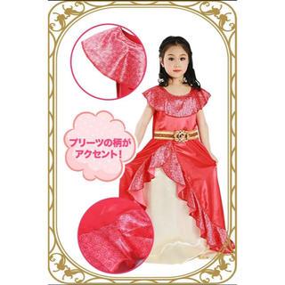ディズニー(Disney)のエレナ ドレス クラシック 子供 130 衣装 コスチューム プリンセス(衣装)