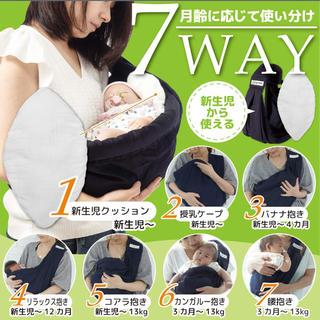 ケラッタ Kerata 抱っこ紐 新生児クッションセット スリング(スリング)