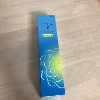 ソフィーナ(SOFINA)の新品 ソフィーナ iP 土台美容液(ブースター / 導入液)