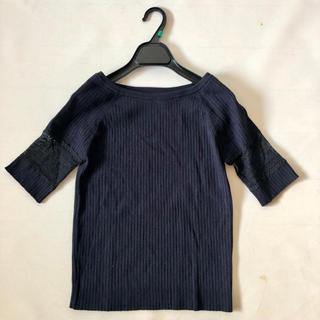 トラッゾドンナ(TORRAZZO DONNA)のTORRAZZO DONNAトラッゾドンナ 紺ネイビー袖切り替ニットカットソー (カットソー(半袖/袖なし))