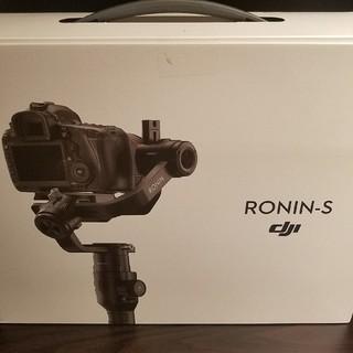 DJI Ronin S ジンバル 標準キット 箱開封未使用品