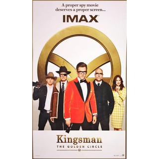 Kingsman THE GOLDEN CIRCLE IMAX入場者特典ポスター(アメコミ)