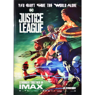 JUSTICE LEAGUE IMAX上映 入場者特典ポスター(アメコミ)