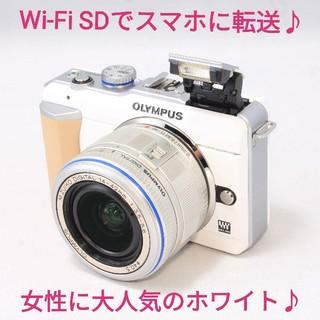 OLYMPUS - ◆Wi-Fi SD付き◆極上品◆キュートなホワイト◆オリンパス E-PL1