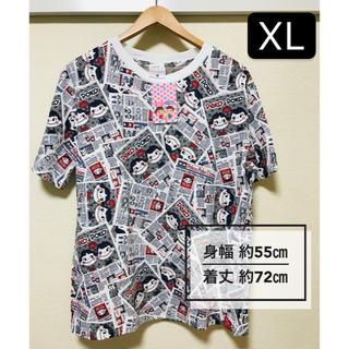 e865ff2263bd0 フジヤ(不二家)の新品タグ付き 大きいサイズXL ペコちゃん Tシャツ(