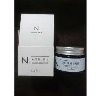 ナプラ(NAPUR)の新品 ナプラ N. エヌドット ナチュラルバーム 45g(ヘアワックス/ヘアクリーム)