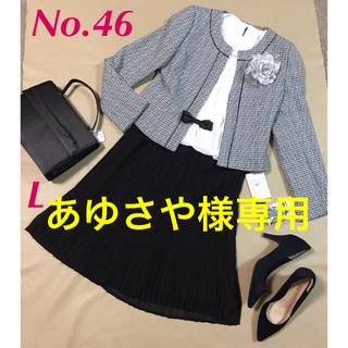 46【新品】レディーススーツ ママスーツ スカートスーツ  入園式 入学式 L(スーツ)