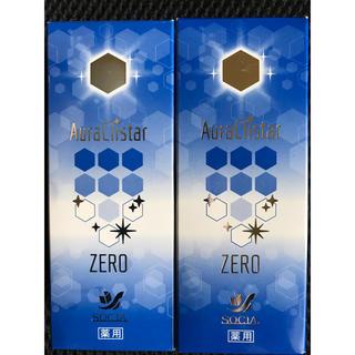 オーラクリスターゼロの2個セット、新品、送料無料!(口臭防止/エチケット用品)