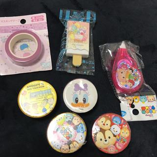 ディズニー(Disney)のマステ、その他【新品】(テープ/マスキングテープ)
