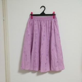 スーパーハッカ(SUPER HAKKA)のSUPER HAKKA ミモレ丈 スカート(ひざ丈スカート)