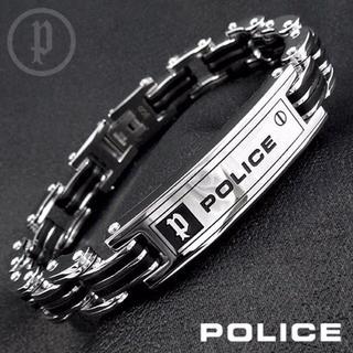 【送料無料】POLICE ポリス CARB ブレスレット
