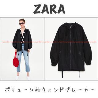 ザラ(ZARA)のZARA ザラ ウィンドブレーカー マウンテンパーカー todayful 新品(ナイロンジャケット)