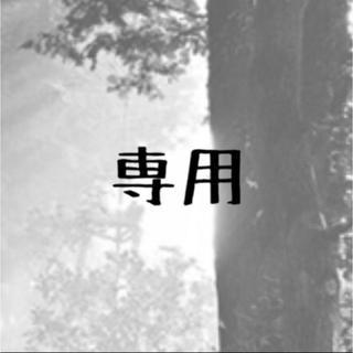 kaipuumama様専用(カラーリング剤)