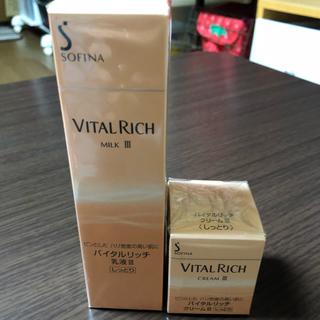 ソフィーナ(SOFINA)のソフィーナバイタルリッチ(乳液 / ミルク)