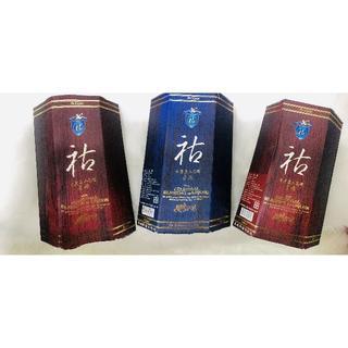 台湾産 祜酒 500ml 36% ウーロンハイの味わい 未開封 3本セット(その他)