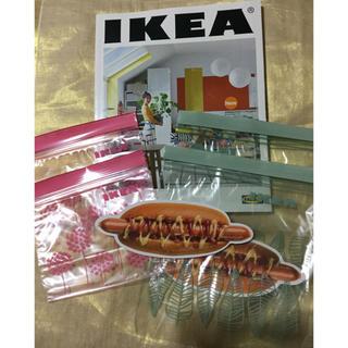 イケア(IKEA)のLKEA カタログ 袋セット(フード/ドリンク券)