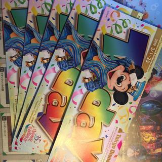 ディズニー(Disney)の東京ディズニーランドToday 10枚(印刷物)