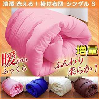 EiYU 掛け布団 増量 ほこりの出にくい 洗える布団 ピンク(布団)