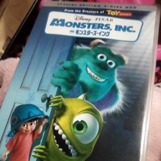 ディズニー(Disney)のもも☆様 モンスターズインク DVD  2枚組(キッズ/ファミリー)