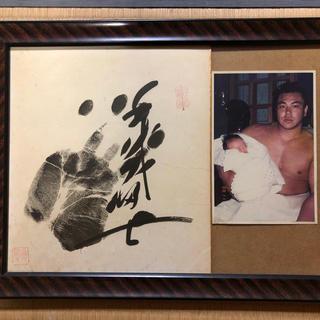 千代の富士 サイン&手型 生写真付き(相撲/武道)